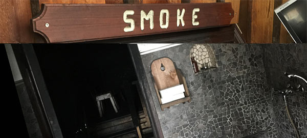 Airisto Spa - Smoke sauna