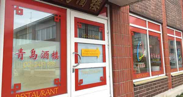 Ravintola Tsing-Tao
